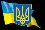 Крихівецька сільська рада